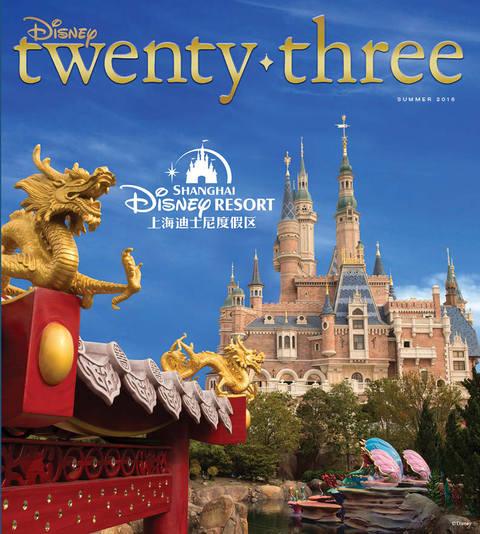 2016_Summer_DisneyTwentyThree.jpg