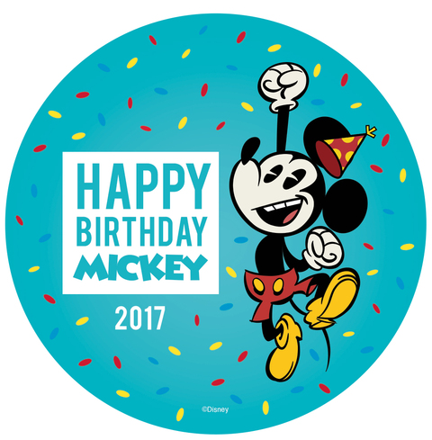 2017-happy-birthday-mickey-button.jpg