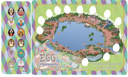 Epcot-Egg-Stravaganza-1.jpg