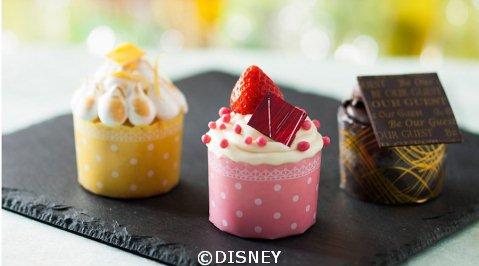 Gourmet-Cupcakes.jpg