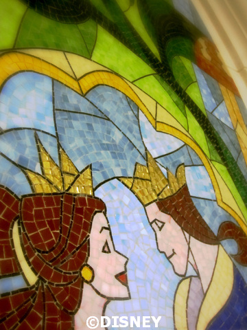 Be Our Guest Restaurant Mosaic