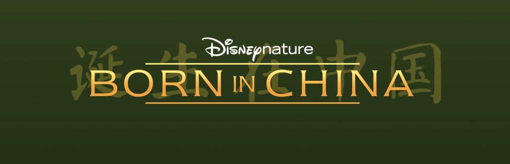 Νέο ντοκιμαντέρ από την Disney