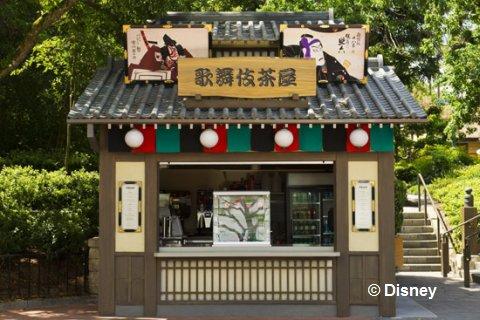 kabuki-cafe-at-epcot.jpg