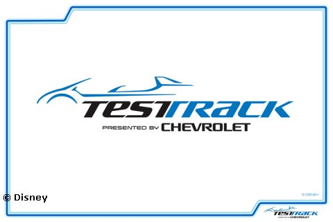 new-test-track-logo.jpg
