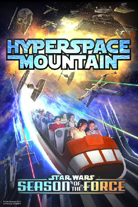 star-wars-hyperspace-d23.jpg