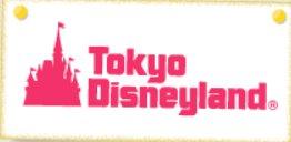 tdl-logo.jpg