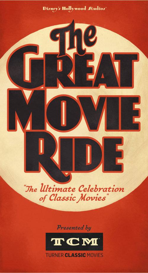 turner-classic-movies-t.jpg