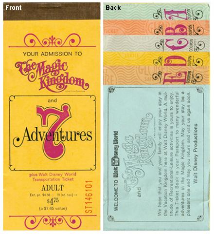 1971_7_Adventure_Pack