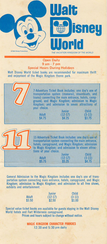 1971_Ticket_Card