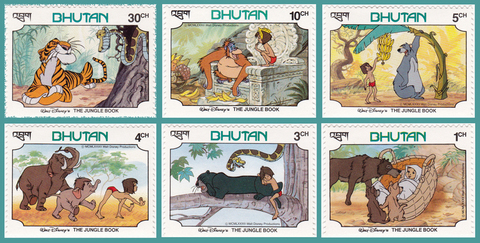 1982 Bhutan Jungle Book