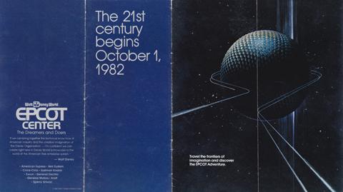 1982_Brochure_front