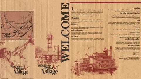 1982 Walt Disney World Village Brochure