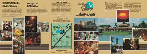 1984 Walt Disney World Village Brochure