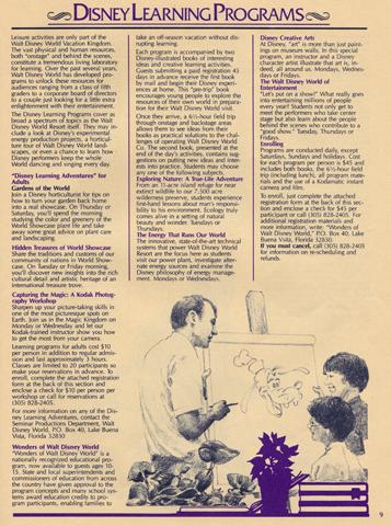 1985_Brochure_Seminar_page