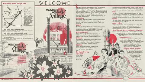 1987 Walt Disney World Village Brochure