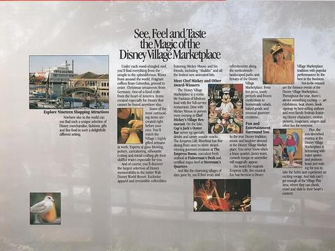 1992 Disney Village Marketplace