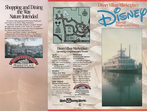 1992 Disney Village Marketplace