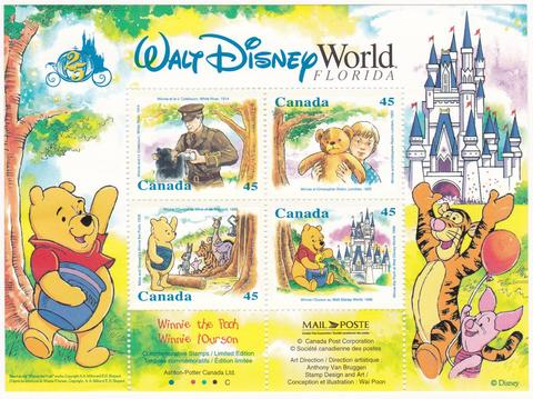 1996 Canadian Winnie The Pooh Stamps