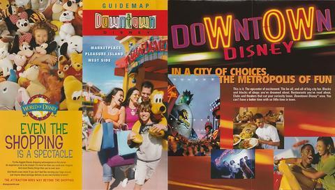 2005 Downtown Disney