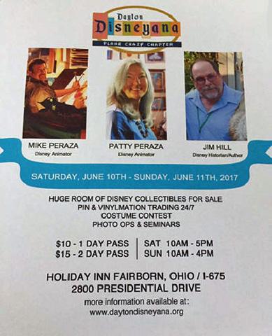 2017 Dayton Poster