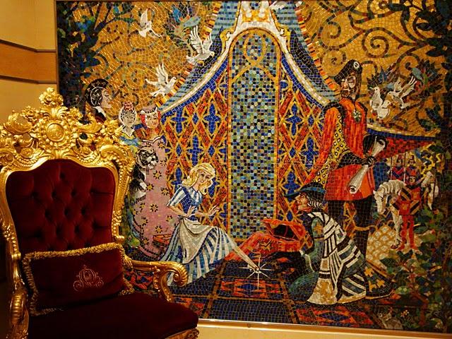 Atrium Mosaic2