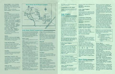 Brochure pg 4-5