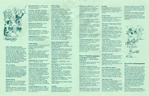 Brochure pg 6-7