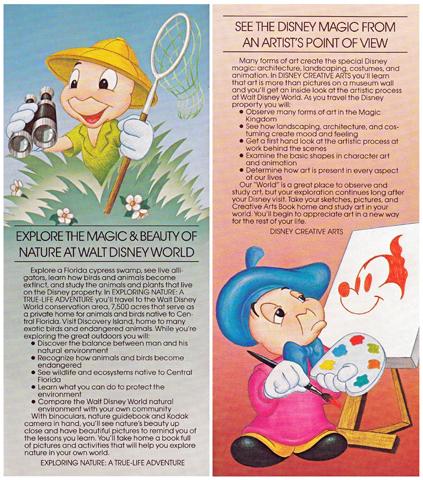 1989_Brochure_pg_4_5
