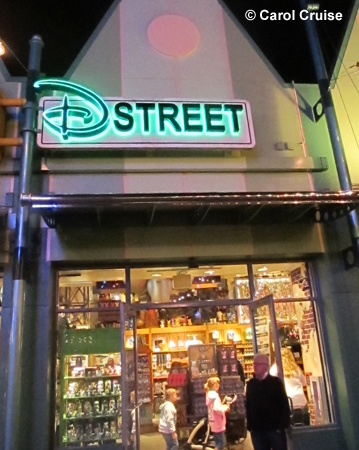DStreet.jpg