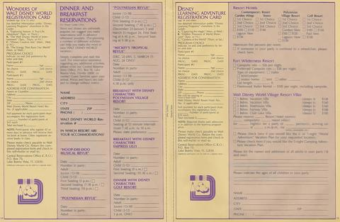 1985 Dining and Resort Worksheet