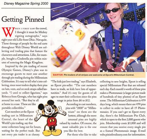 Disney Magazine Spring 2000