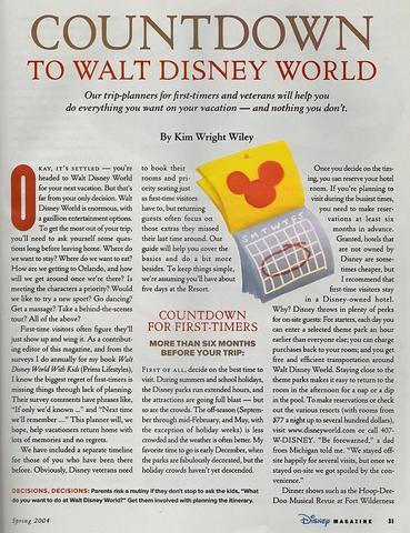 Disney Magazine Spring 2004 page 31
