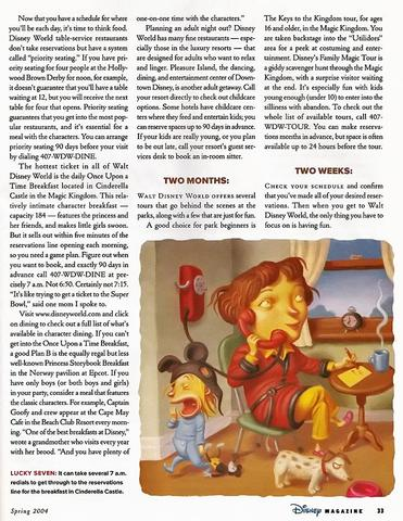 Disney Magazine Spring 2004 page 33