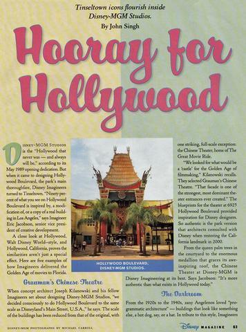 Disney Magazine Spring 2005 page 63