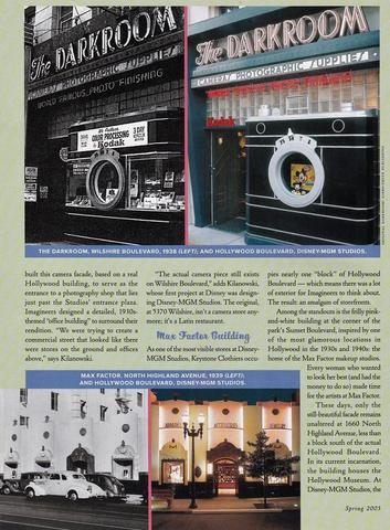 Disney Magazine Spring 2005 page 64