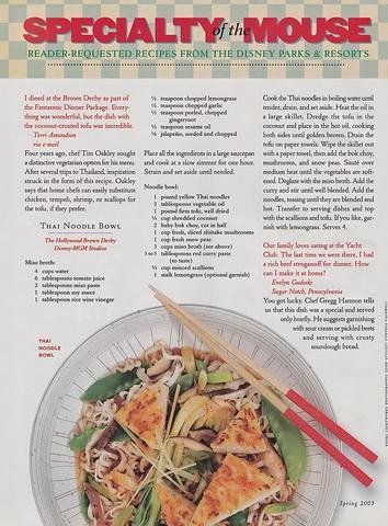 Disney Magazine Spring 2005 pg 74