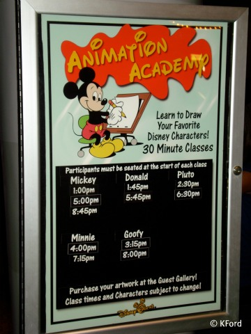 EDITED-animation-academy-schedule.jpg