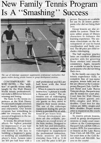 February_1981_Family_Tennis