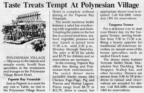 Feb_1981_Polynesian_Village.jpg