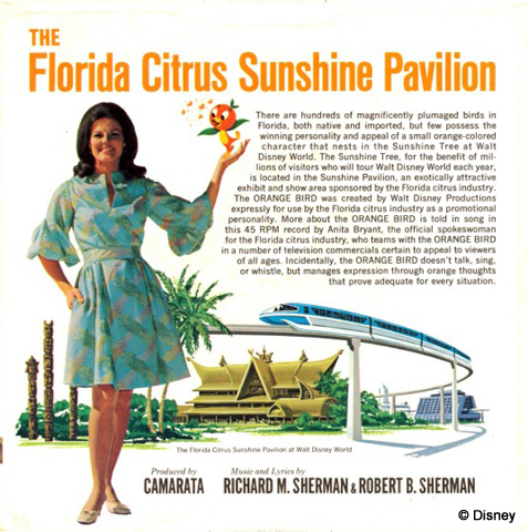 Florida_Citrus_Pavillion.jpg