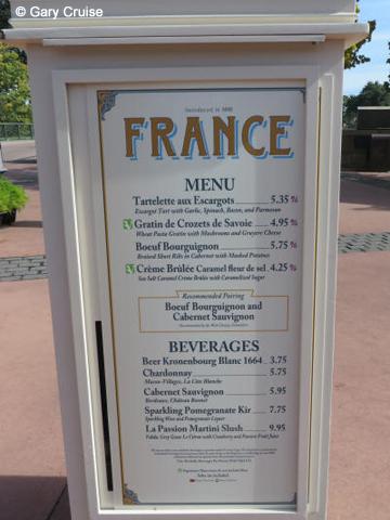 France Menu