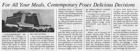 January_1981_Contemporary_Dining