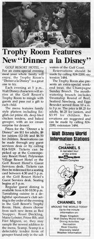 January_1981_Dinner_a_la_Disney