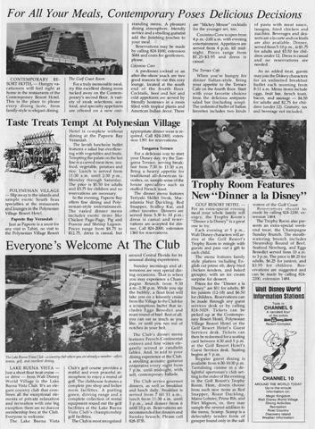 January_1981_Page_4