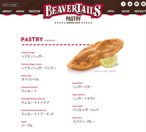 BeaverTails Japan Menu