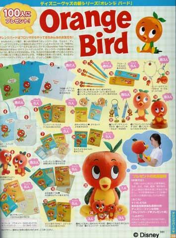 Japan Orange Bird Poster