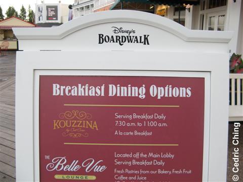 Kouzzina Breakfast Hours