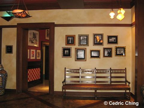 Kouzzina Lobby Wall