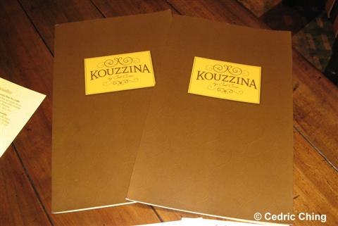 Kouzzina Menu Covers