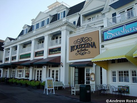 Kouzzina at Disney's Boardwalk Resort